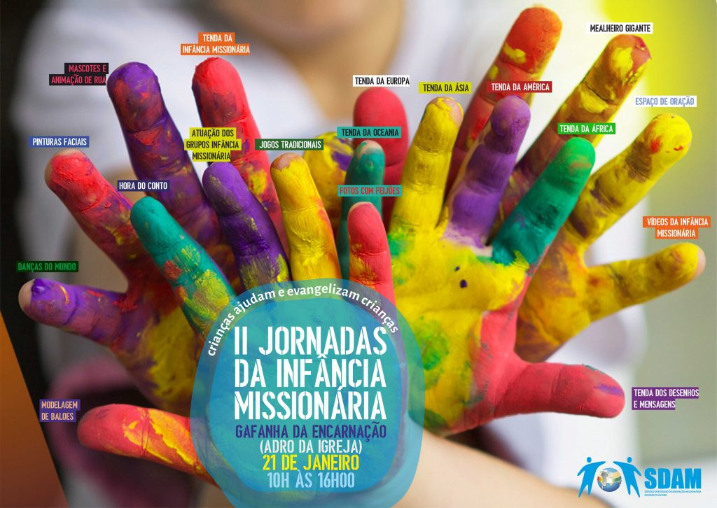 II-JORNADAS-INFANCIAMISSIONARIA2017