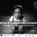 Grécia: o purgatório europeu – exposição fotográfica na Vera Cruz