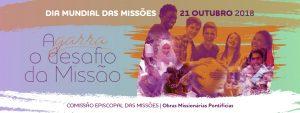 Dia Mundial das Missões - Abertura do Ano Missionário em todas as paróquias @ Em todas as paróquias da diocese