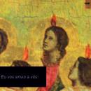 Domingo do Pentecostes – Ano A