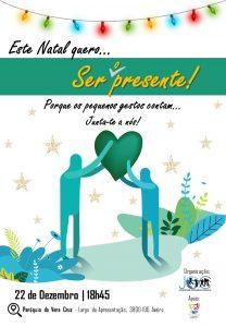 Ceia de Natal com a JOC Aveiro - Este Natal quero... Ser (o) presente! @ Salão Paroquial da Vera Cruz