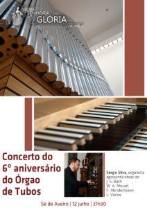 Concerto pelo 6º Aniversário do Órgão de Tubos da Sé @ Sé de Aveiro